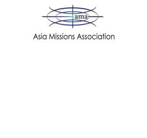 Asia Missions Association (AMA)