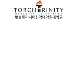 Torch Trinity Graduate University (TTGU)